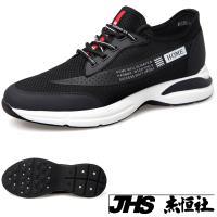 GOG高哥飛織休閒鞋兩種高度可選WX588530-6增高6CM口JHS杰恆社1907(預購)