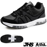 GOG高哥潮流氣墊運動鞋18833增高6.5CM口JHS杰恆社1907(預購)