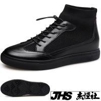 GOG高哥飛織襪口高幫休閒板鞋WX888859增高5.5CM口JHS杰恆社1907(預購)
