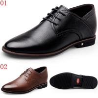 GOG高哥統包軟面系帶正裝皮鞋兩色可選911830黑/911831棕6.5CM口JHS杰恆社1907(預購)