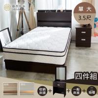 【藤原傢俬】四件式房間組(床頭+3分床底+2抽櫃+化妝台)單人加大