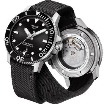 TISSOT SEASTAR 1000 海星潛水機械錶(T1204071705100)43mm