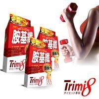 Trimi8_胺基纖_(150粒/盒;3盒組)