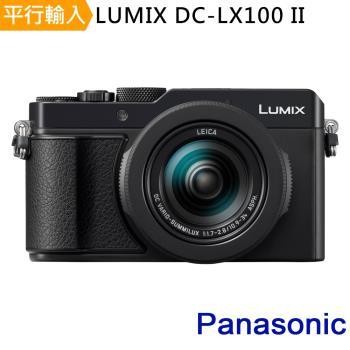 Panasonic LUMIX DC-LX100 II LEICA鏡頭4K全方位隨身相機*(中文平輸)
