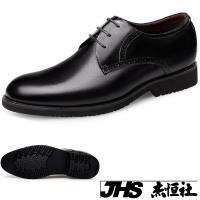 GOG高哥光面統包超輕系帶正裝皮鞋WX688600黑增高7CM口JHS杰恆社1907(預購)
