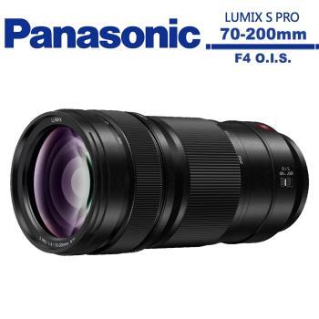 Panasonic LUMIX S PRO 70-200mm F4 O.I.S. (公司貨)