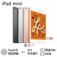 (拆封新品)Apple iPad mini 64G WiFi 2019