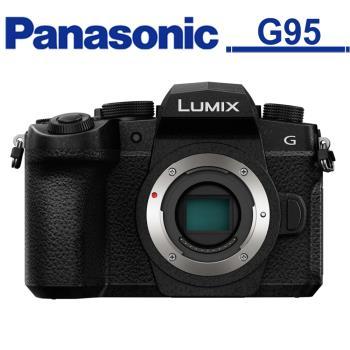 Panasonic G95 單機身 (公司貨)