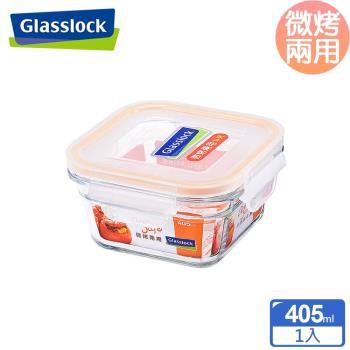 【Glasslock】 強化玻璃微烤兩用保鮮盒-方形405ml