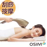OSIM 刮痧按摩棒 OS-253