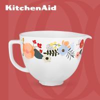 【KitchenAid】5Q陶瓷攪拌盆: 北歐花園 KSM2CB5PSF