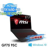 msi微星 GF75 9SC-245TW17.3吋電競筆電(i7-9750H/16G/512G+1T/GTX1650-4G-16G特仕版)