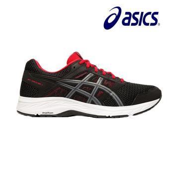 Asics 亞瑟士 GEL-CONTEND 5 (4E) 男慢跑鞋 超寬楦 1011A252-005