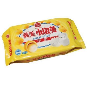 量販  義美小泡芙-牛奶口味57g 3入組