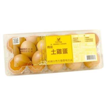 桂園畜牧場-土雞蛋10顆 盒