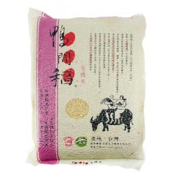 鴨間稻-有機胚芽糙米3kg