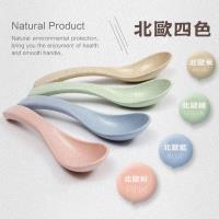 小麥秸稈創意環保加厚湯匙 4支裝