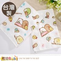 魔法Baby 紗布毛巾(2條一組) 台灣製角落小夥伴授權正版~c0174