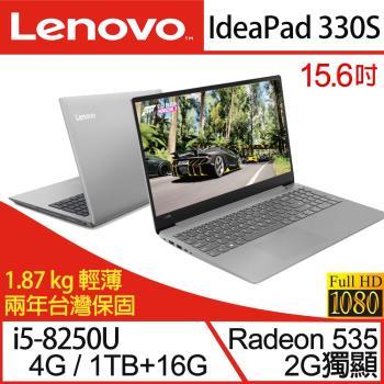 Lenovo 聯想 IdeaPad 330S 15.6吋i5四核獨顯輕薄筆電 81F500JDTW