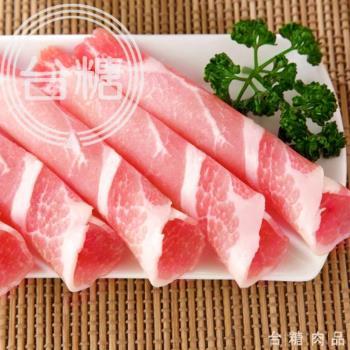 台糖-安心豚里肌火鍋肉片