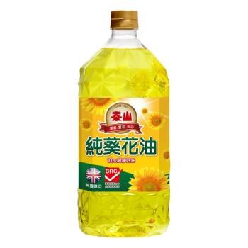 泰山-健康好理由 100%純葵花油2L