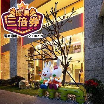 宜蘭 悅川親子酒店1泊2食(升等四人房)-雙人平日~寒假不加價