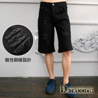 【Dreamming】日韓街頭個性刷破伸縮休閒短褲(黑色)