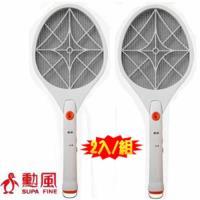 勳風 電池式三層捕蚊拍 HF-936A *兩入組