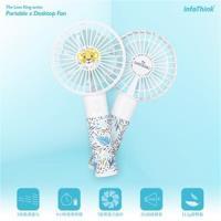 InfoThink Disney 迪士尼 獅子王系列 行動x桌上兩用風扇 iFan(Simba)