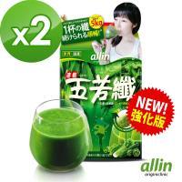 【第2盒5折】allin_五若纖_( 11包/盒;共2盒組)