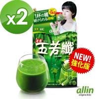 allin_五若纖_( 11包/盒;共2盒組)