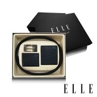 ELLE HOMME 男爵系列-真皮皮夾+名片夾+皮帶禮盒-三件組