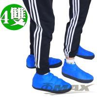 OMAX矽膠輕便通用鞋套-4雙(共4包裝)