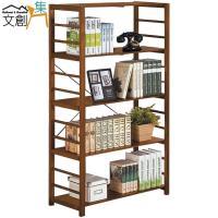 文創集 博可 時尚2.6尺開放式實木書櫃/收納櫃