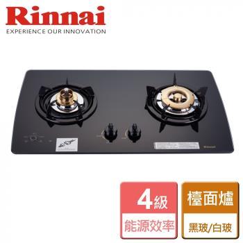 【林內Rinnai】  RB-2GMB - 檯面式美食家-僅北北基含安裝