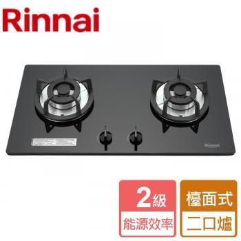 【林內Rinnai】  RB-202GH  - 檯面式防漏爐(鑄鐵爐架) - 僅北北基含安裝