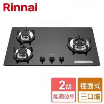 【林內Rinnai】  RB-302GH  - 檯面式防漏爐(鑄鐵爐架) - 僅北北基含安裝