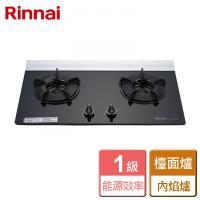 【林內Rinnai】RB-201GN - 檯面式內焰二口爐