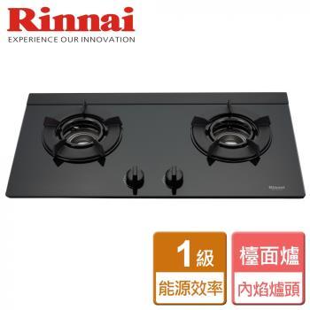 【林內Rinnai】RB-N212G(B) - LED旋鈕系列檯面式內焰二口爐