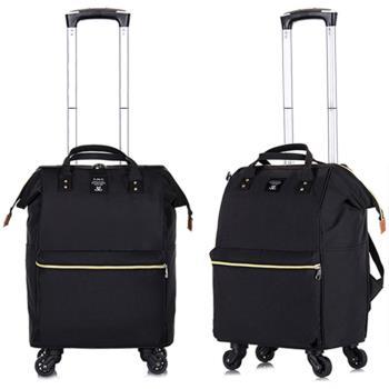 悅生活 GoTrip 微旅行--25吋 學院風揹拉兩用旅行登機拉桿包(拉桿袋 行李箱 購物車)