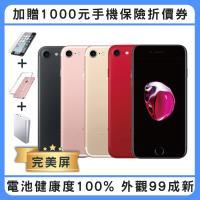 【福利品】Apple iPhone 7 32GB 智慧型手機 電池健康度100% (贈鋼化膜+清水套+藍芽耳機+迷你風扇)