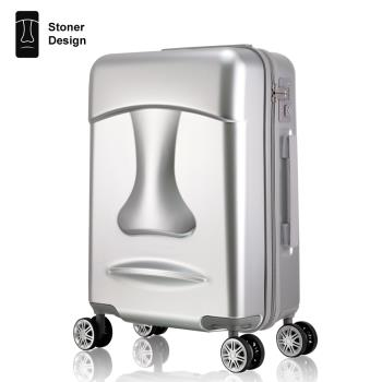 Stoner Design石人 20吋摩艾行李箱 旅行箱 登機箱(銀色)