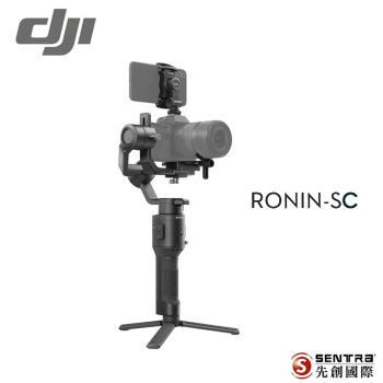 DJI Ronin SC 微單眼相機三軸穩定器(基本版-內附配件較少)