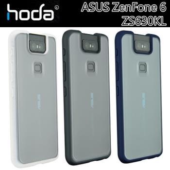 hoda 柔石軍規防摔保護殼 寶石藍- ASUS ZenFone 6 ZS630KL