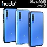 hoda 柔石軍規防摔保護殼 霧透白- Xiaomi 小米 小米 9
