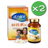 【嘉懋】活力陽光-兒童初乳素錠x2入(120顆/罐)