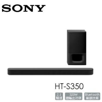 (結帳再優惠) SONY 2.1聲道家庭劇院組 HT-S350 soundbar 音響 喇叭