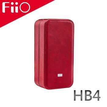 FiiO HB4 皮革質感耳機/播放器收納盒
