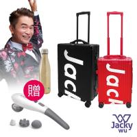 JACKY WU@ J PLUS系列旅行箱20吋+24吋贈Swell 時尚不鏽鋼保溫瓶+ENERPAD智慧型無線按摩器