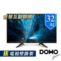 DOMO 32型HD低藍光互動聯網數位液晶顯示器(DOM-32AW02)-送電視壁掛架